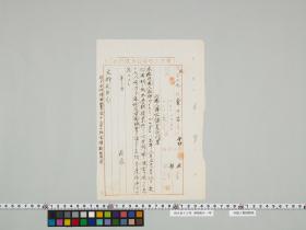 geidai-archives-2-016