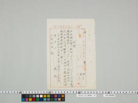geidai-archives-2-017