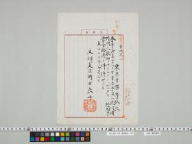 geidai-archives-2-018