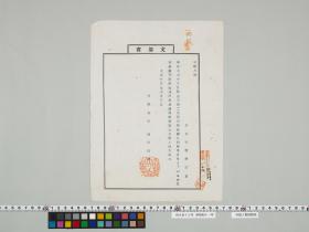 geidai-archives-2-019