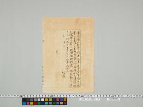 geidai-archives-2-020