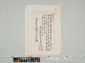 geidai-archives-2-021