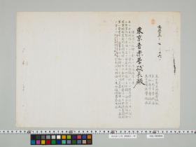 geidai-archives-2-022