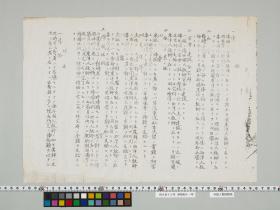 geidai-archives-2-023