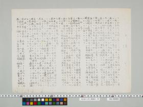 geidai-archives-2-024