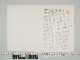 geidai-archives-2-025