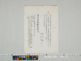 geidai-archives-2-026