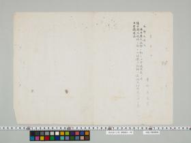 geidai-archives-2-027