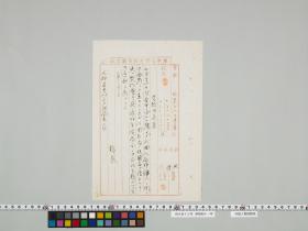 geidai-archives-2-028