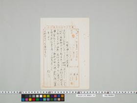 geidai-archives-2-029