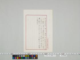 geidai-archives-2-030