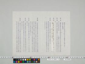 geidai-archives-2-031