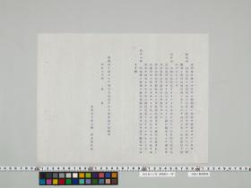 geidai-archives-2-033