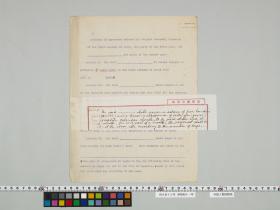 geidai-archives-2-034