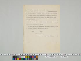 geidai-archives-2-038