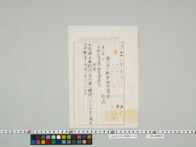 geidai-archives-2-039