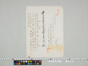 geidai-archives-2-040