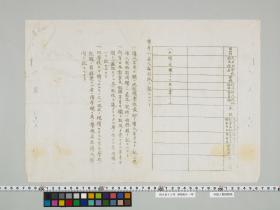 geidai-archives-2-041