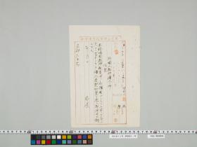geidai-archives-2-042