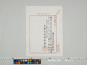 geidai-archives-2-049