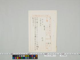 geidai-archives-2-050