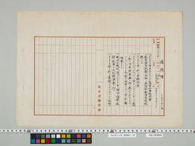 geidai-archives-2-051