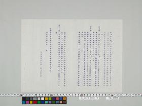geidai-archives-2-055