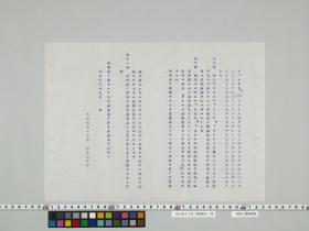 geidai-archives-2-057