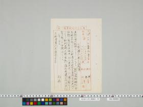 geidai-archives-2-062