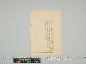 geidai-archives-2-063