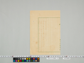 geidai-archives-2-064