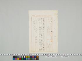 geidai-archives-2-065