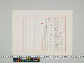 geidai-archives-2-066