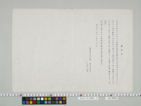 geidai-archives-2-067