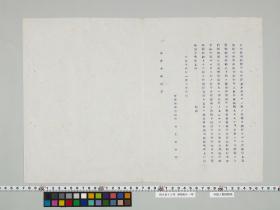 geidai-archives-2-071