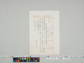 geidai-archives-2-072