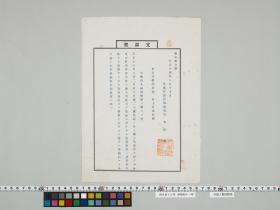 geidai-archives-2-073