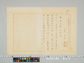geidai-archives-2-074