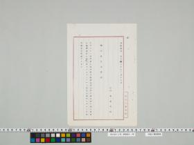 geidai-archives-2-075