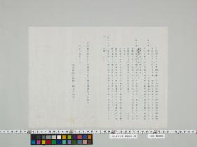 geidai-archives-2-078
