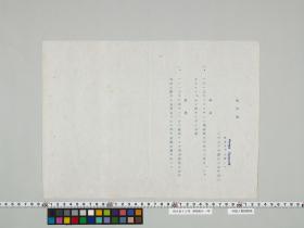 geidai-archives-2-083