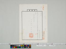 geidai-archives-2-084