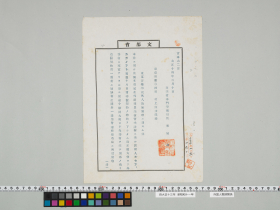 geidai-archives-2-085