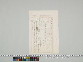 geidai-archives-2-091