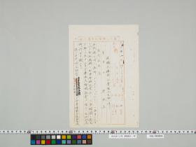 geidai-archives-2-095