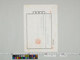 geidai-archives-2-096