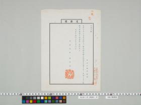 geidai-archives-2-097