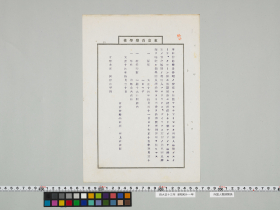 geidai-archives-2-100