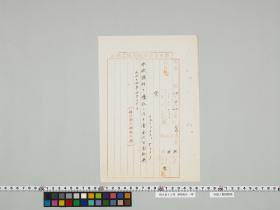 geidai-archives-2-102