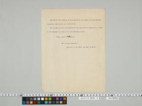 geidai-archives-2-107